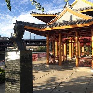 Nice park near Chinatown.