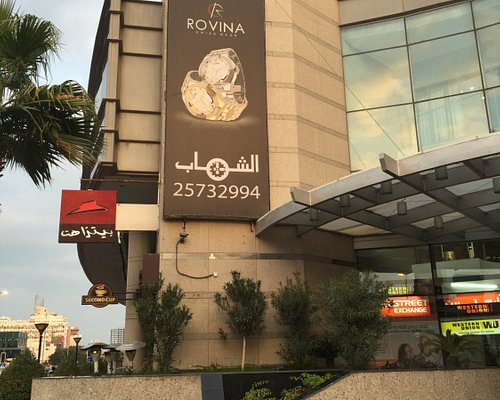Al-Bustan Shopping Mall
