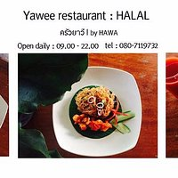 welcome to Yawee Restaurant