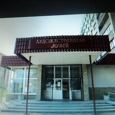 Тольяттинский художественный музей.
