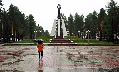 Мемориал Славы в Нерюнгри