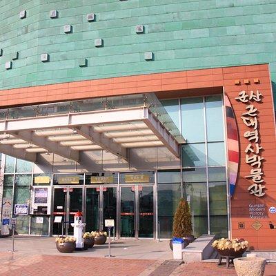 군산 근대 역사 박물관
