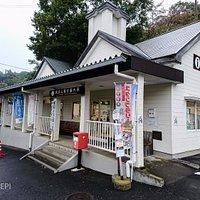 筑波山観光案内所の外観