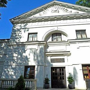 Teatr Warszawskiej Opery Kameralnej
