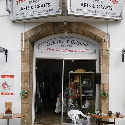 Entrance to the shop.