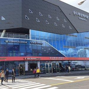 Busan Air Cruise terminal