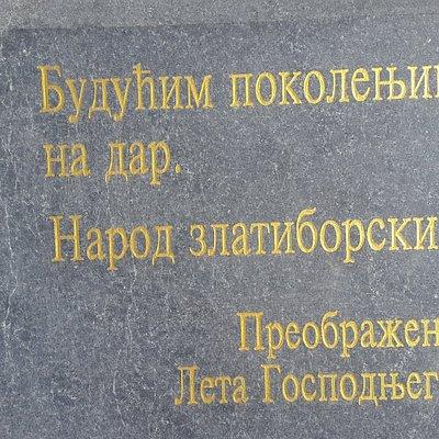 Foundation stone