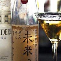 Cocktail al sakè