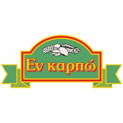 En Karpo logo