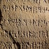 Runestone-Museum
