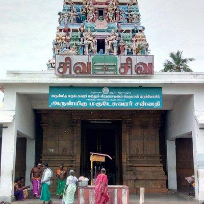 Temple Gopuram