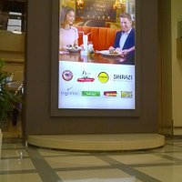 About the Mall's Food Court