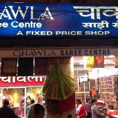 it is a best place for purchasing a sarees i purachse 7 sarees its was very beautiful