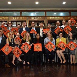 Shanghai Culture Tour
