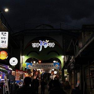 Entrance to Danyang Gugyeong Market