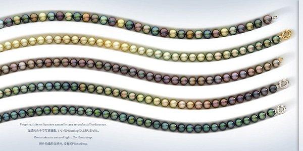 www.bluepearltahiti.com, buy tahitian pearl, acheter perle de Tahiti, colliers, bagues