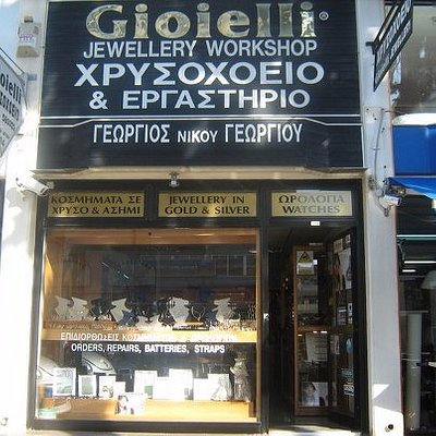 The front entrance of Gioielli Jewellery