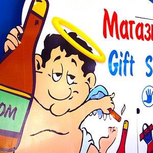 Gift Shop Sky - Dominicana Rai - Магазин Рай