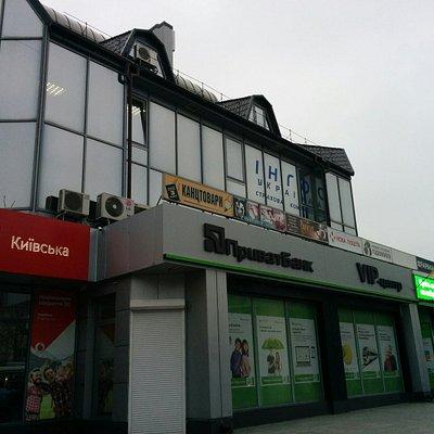 Politon Mall