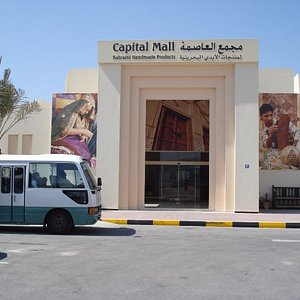 Capital Mall Bahrain - handcrafted local soveniers