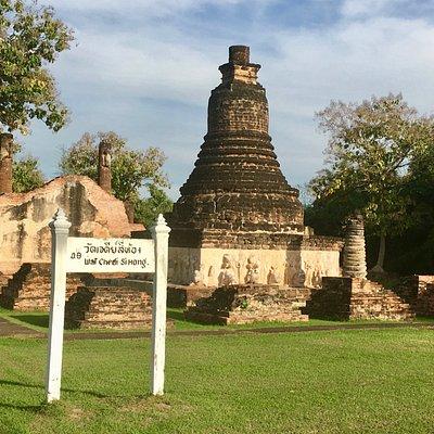 Wat Chedi Si Hong 21 Novembre 2017