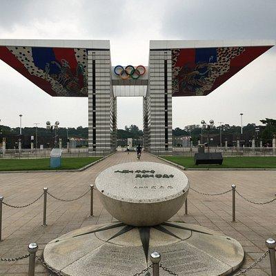 World Peace Gate at Olympic Park, Seoul, S. Korea