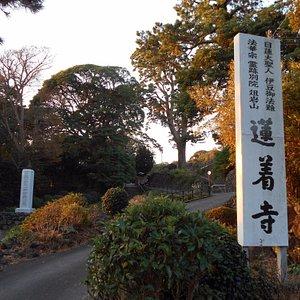 散策路沿いにあるお寺の看板