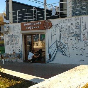 Уютное, приветливое кафе на набережной Дивноморского. Всегда вкусный кофе и свежая выпечка.