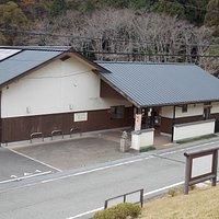 多田銀銅山 悠久の館