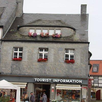 Информационный туристический центр