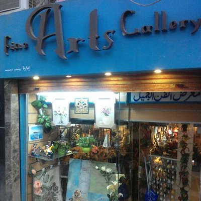 Welcome to our Egyptian handmade crafts