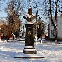 Памятник Давиду Ивановичу Хлудову в Егорьевске