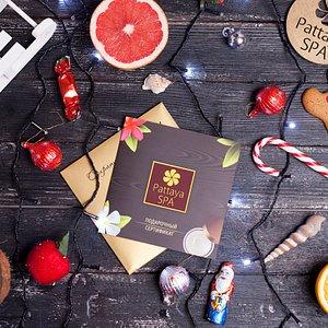 Подарочные сертификаты на Новый Год в Алматы