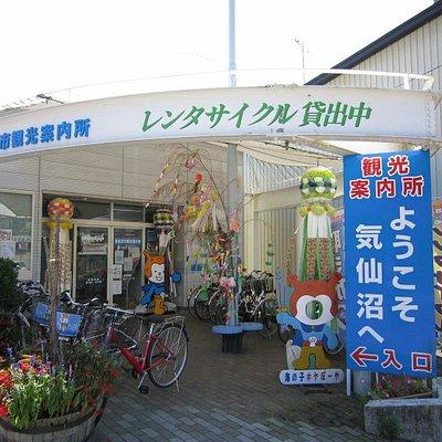 気仙沼駅前観光案内所