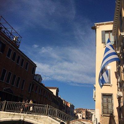 Hellenic Flag outside the museum