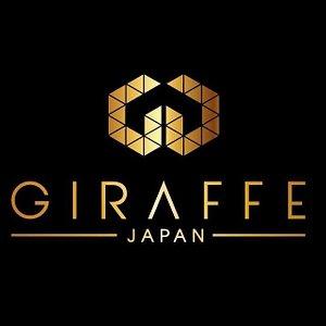 ジラフジャパンロゴ