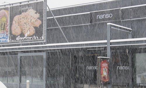 Nanson tehtaanmyymälä Citymarketin yhteydessä Nokialla