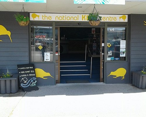 Entrance to National Kiwi Centre