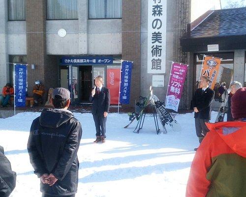 スキー場オープンイベントに参加してきました。