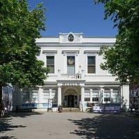 The Willis Museum