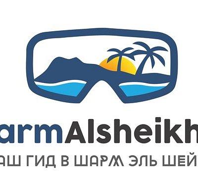 шарм эль шейхь  ваш гид в шарм эль шейхе  sharmalsheikh ru