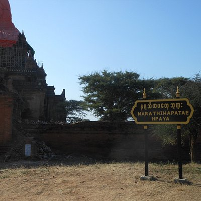 La Narathihapatae Paya