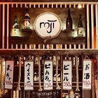 Die Roji Bar