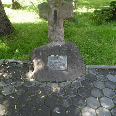 political repression monument
