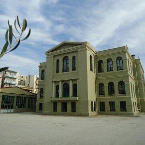 Ζαρίφειος Παιδαγωγική Ακαδημία Αλεξανδρούπολης