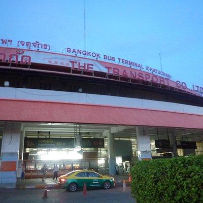 Mo Chit Bus terminal01外観