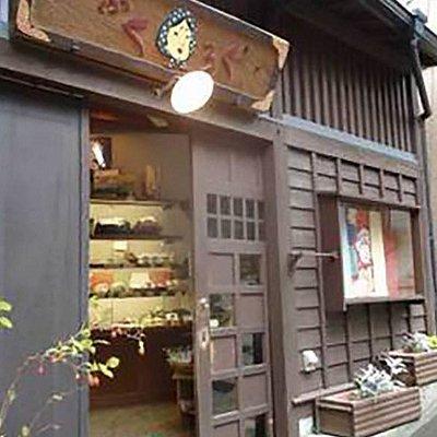 Fukuroku Gift Shop