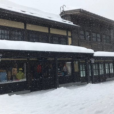 iZONE IKEUCHI niseko village