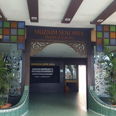 the entrance to the Museum of Asian Art