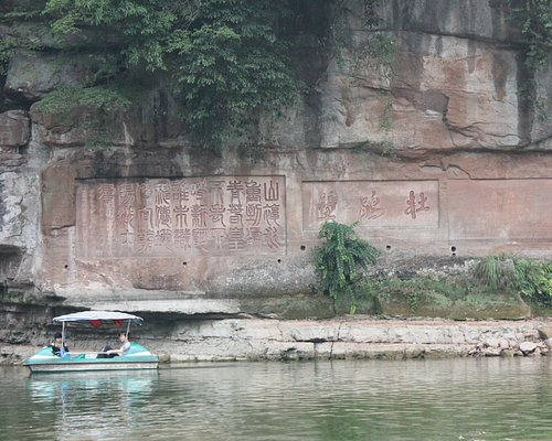 Chinese characters on a lakeside cliff